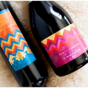 frank camorra wines by australian wine selectors